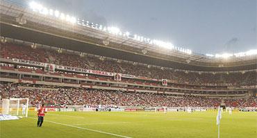 Arena Pernambuco rumo a 1 milh�o de torcedores