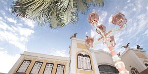 Recife ganha novo espa�o cultural
